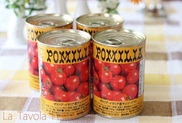 ポミリア社のチェリートマト缶