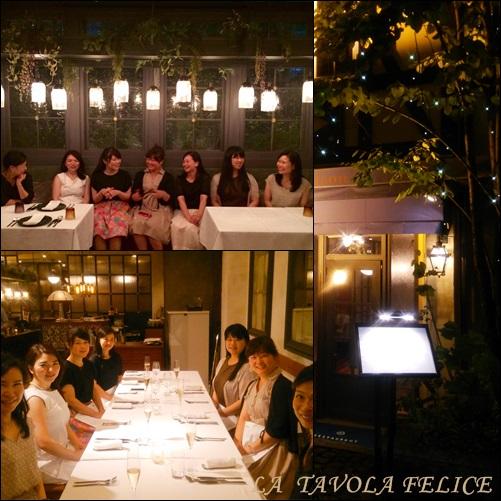 2016.9 tokyo.dinner